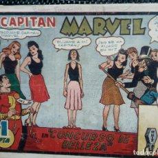 Tebeos: COMIC EL CAPITAN MARVEL - HISP.AMERI.EDIC. 1947 - ORIGINAL (M-1). Lote 116201315