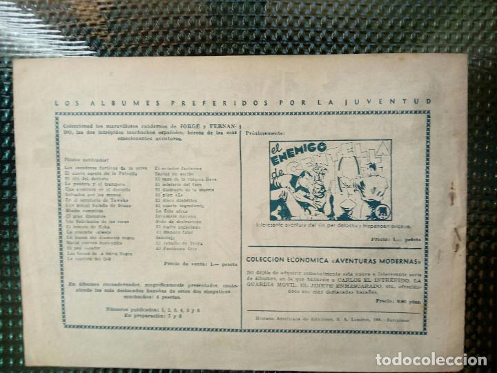 Tebeos: COMIC JORGE Y FERNANDO - ORIGINAL - HISP. AMER. DE EDIC. ( M-1 ) - Foto 2 - 116540451