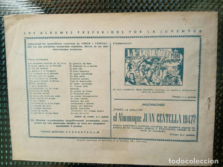 Tebeos: COMIC JORGE Y FERNANDO - ORIGINAL - HISP. AMER. DE EDIC. ( M-1 ) - Foto 2 - 116540947
