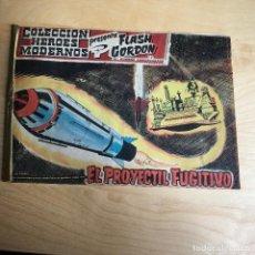 Tebeos: FLASH GORDON Y EL HOMBRE ENMASCARADO . N 70. Lote 118770111