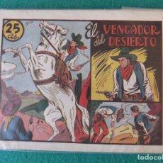 Tebeos: EL VENGADOR DEL DESIERTO INFANTIL DE LAS GRADES AVENTURAS HISPANO AMERICANA. Lote 120393295