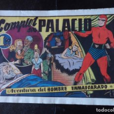 Tebeos: HOMBRE ENMASCARADO Nº 74. COMPLOT EN PALACIO EDITORIAL HISPANO AMERICANA ORIGINAL . Lote 121076259