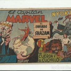 Tebeos: EL CAPITÁN MARVEL 52: EL ENVIADO DE SHAZAM, 1947, HISPANO AMERICANA, BUEN ESTADO. Lote 133195343