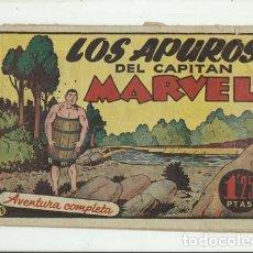 Tebeos: EL CAPITÁN MARVEL 26: LOS APUROS DEL CAPITÁN MARVEL, 1947, HISPANO AMERICANA, USADO. Lote 124690679