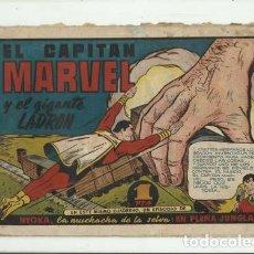 Tebeos: EL CAPITÁN MARVEL 5: EL GIGANTE LADRÓN, 1947, HISPANO AMERICANA. Lote 124690967