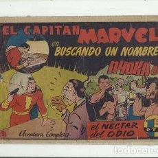 Tebeos: EL CAPITÁN MARVEL 35: BUSCANDO UN NOMBRE, 1947, HISPANO AMERICANA, USADO. Lote 125079226