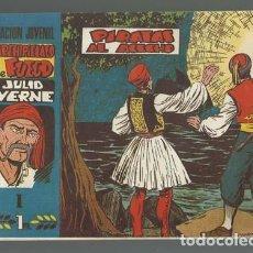 Tebeos: AVENTURAS CELEBRES 118: ARCHIPIELAGO DE FUEGO 1, 1960, HISPANO AMERICANA, MUY BUEN ESTADO. Lote 125362507