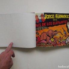 Tebeos: TOMO ENCUADERNADO Nº DEL 1 AL 27 FACSÍMILES DE JORGE Y FERNANDO DE HISPANO AMERICANA 1940. Lote 132234566