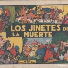 Tebeos: NUMULITE L0324 LOS JINETES DE LA MUERTE HISPANO AMERICANA EDICIONES CONTRAPORTADA RECORTADA. Lote 133166698