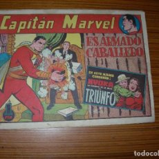 Tebeos: EL CAPITAN MARVEL Nº 17 EDITA HISPANO AMERICANA . Lote 143416890