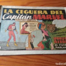 Tebeos: CAPITAN MARVEL, CUADERNILLO Nº 72 - ED. HISPANO AMERICANA - SHAZAM. Lote 144118934