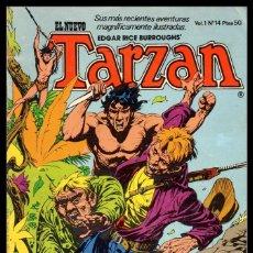 Tebeos: EL NUEVO TARZAN, LA REINA DE LOS LAGOS, VOL. 1 Nº 14 (HITPRESS) 1981.. Lote 144208730