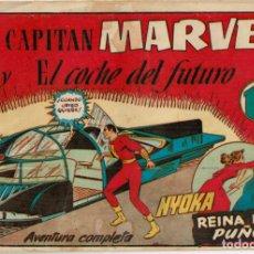 Tebeos: EL CAPITAN MARVEL Y EL COCHE DEL FUTURO Nº 67. Lote 144519882