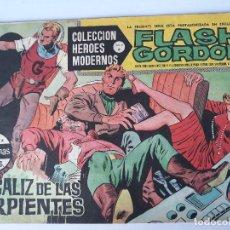 Tebeos: FLASH CORDON Nº 7 AÑO 1958. Lote 145119242