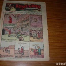 Tebeos: LEYENDAS INFANTILES Nº 134 EDITA HISPANO AMERICANA. Lote 145333858