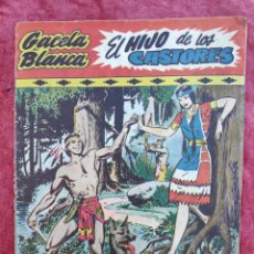 Tebeos: LOTE DE 25 TEBEOS - GACELA BLANCA Nº 1 AL 25 Y 43- ED. HISPANO AMERICANA - ORIGINALES. Lote 146215200