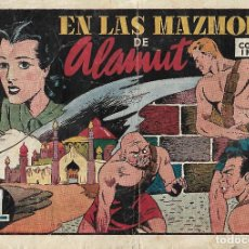 Tebeos: EN LAS MAZMORRAS DE ALAMUT - ORIGINAL. Lote 146657658