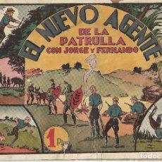 Tebeos: EL NUEVO AGENTE DE LA PATRULLA - ORIGINAL. Lote 146658038