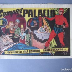 Tebeos: HOMBRE ENMASCARADO, EL (1941, HISPANO AMERICANA) 74 · 1941 · COMPLOT EN PALACIO. Lote 146678766