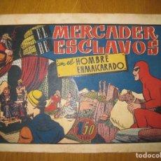 Tebeos: EL HOMBRE ENMASCARADO Nº 29. MERCADER DE ESCLAVOS. HISPANO AMERICANA DE EDICIONES.ORIGINAL. . Lote 147836134