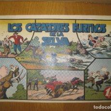 Tebeos: JORGE Y FERNANDO. LOS CAZADORES FURTIVOS DE LA SELVA. HISPANO AMERICANA DE EDICIONES. ORIGINAL.. Lote 148295330
