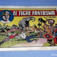 Tebeos: EL TIGRE FANTASMA EDICIONES HISPANO AMERICANA AÑO 1941 ORIGINAL VER FOTOS Y DESCRIPCION. Lote 148691646