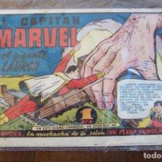 Tebeos: HISPANO AMERICANA,- EL CAPITÁN MARVEL Nº 5 EL GIGANTE LADRÓN . Lote 154530434
