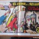 Tebeos: FLAS GORDON -GRANDES AVENTURAS DE 2,50 PTS -HISPANO AMERCANA -EL REINO DE LA SELVA. Lote 155872038