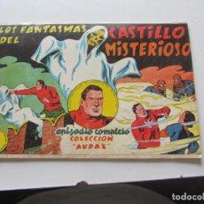 Tebeos: JUAN CENTELLA Nº1. LOS FANTASMAS DEL CASTILLO MISTERIOSO. COLECCIÓN AUDAZ,REEDICIÓN CS126. Lote 160772870