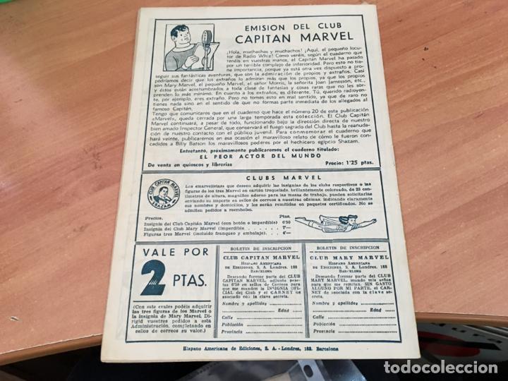 Tebeos: EL CAPITAN MARVEL Nº 16 EL COMPLEJO DE INFERIORIDAD (ORIGINAL HISPANO AMERICANA ) 1,25 PTAS (COIM27) - Foto 2 - 171287245