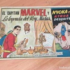 Tebeos: EL CAPITAN MARVEL Nº 78 LA LEYENDA DEL REY MIDAS (ORIGINAL HISPANO AMERICANA ) 1,5 PTAS (COIM27). Lote 161900782