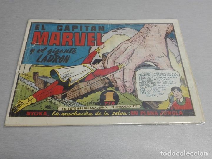 Tebeos: EL CAPITÁN MARVEL / LOTE CON 24 NÚMEROS / HISPANO AMERICANA ORIGINAL 1947 - Foto 10 - 164223218