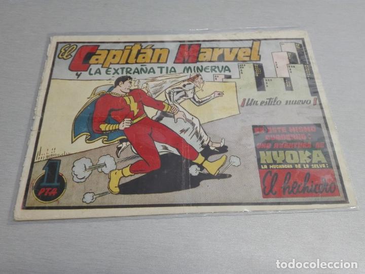 Tebeos: EL CAPITÁN MARVEL / LOTE CON 24 NÚMEROS / HISPANO AMERICANA ORIGINAL 1947 - Foto 12 - 164223218