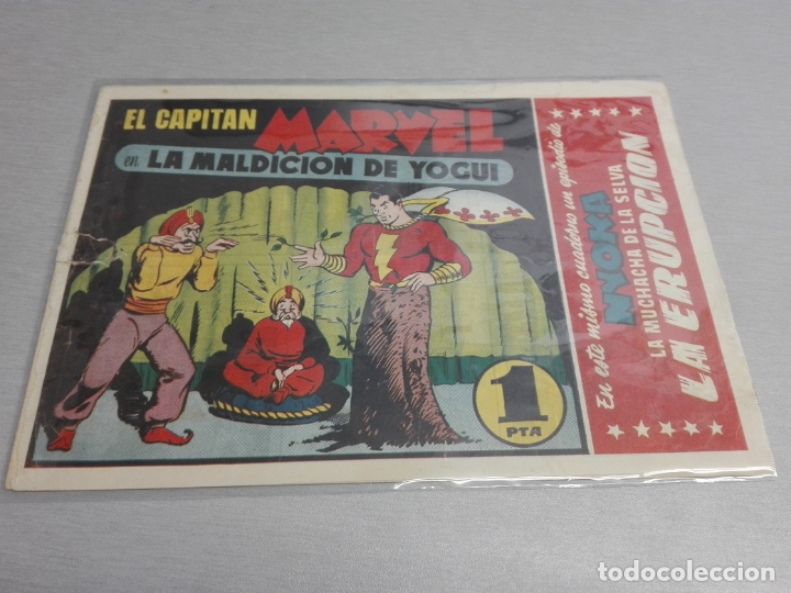 Tebeos: EL CAPITÁN MARVEL / LOTE CON 24 NÚMEROS / HISPANO AMERICANA ORIGINAL 1947 - Foto 20 - 164223218