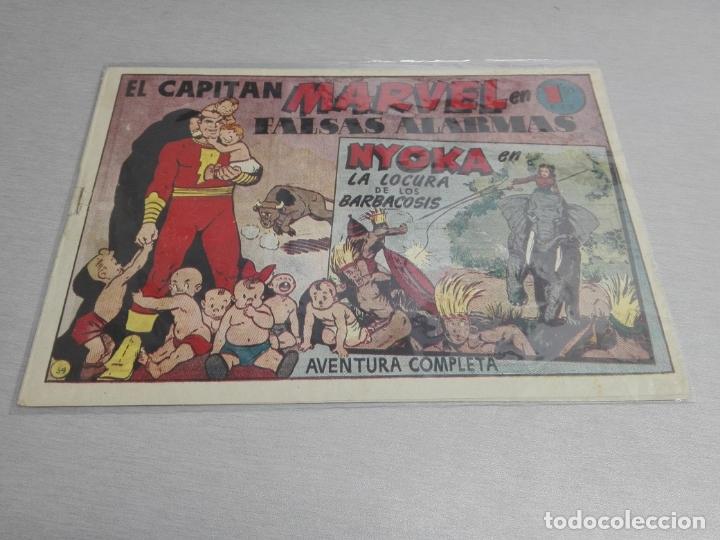 Tebeos: EL CAPITÁN MARVEL / LOTE CON 24 NÚMEROS / HISPANO AMERICANA ORIGINAL 1947 - Foto 49 - 164223218