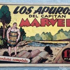 Tebeos: CAPITAN MARVEL NUMERO 26 ORIGINAL. LOS APUROS DEL CAPITAN MARVEL. HISPANO AMERICANA 1958.. Lote 164938234