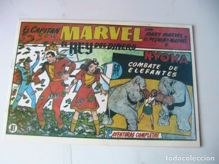 CAPITÁN MARVEL 81 FACSÍMIL. HISPANOAMERICANA. (Tebeos y Comics - Hispano Americana - Capitán Marvel)