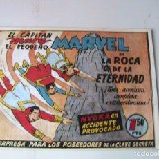 Tebeos: CAPITÁN MARVEL 31 FACSÍMIL. HISPANOAMERICANA.. Lote 166552686