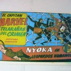 Tebeos: CAPITÁN MARVEL 84 FACSÍMIL. HISPANOAMERICANA.. Lote 166552770