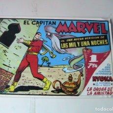 Tebeos: CAPITÁN MARVEL EN LAS MIL Y UNA NOCHES. HISPANOAMERICANA.. Lote 166702642