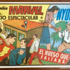 Tebeos: EL CAPITAN MARVEL Nº 24 FACSIMIL. HISPANO AMERICANA. JUICIO ESPECTACULAR. Lote 166843222