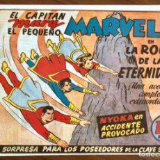 Tebeos: EL CAPITAN MARVEL Nº 31. FACSÍMIL. LA ROCA DE LA ETERNIDAD. HISPANO AMERICANA.. Lote 167470172