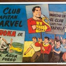 Tebeos: EL CAPITAN MARVEL Nº 29. FACSÍMIL. EL CLUB CAPITAN MARVEL. HISPANO AMERICANA.. Lote 167471320
