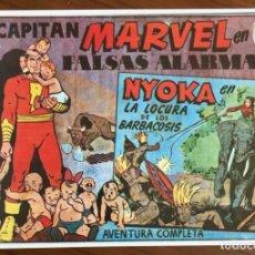 Tebeos: EL CAPITAN MARVEL Nº 34. FACSÍMIL. FALSAS ALARMAS. HISPANO AMERICANA.. Lote 167471504