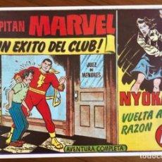 Tebeos: EL CAPITAN MARVEL Nº 36. FACSÍMIL. ¡UN EXITO DEL CLUB!. HISPANO AMERICANA.. Lote 167471660