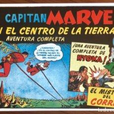 Tebeos: EL CAPITAN MARVEL Nº 40. FACSÍMIL. EL CENTRO DE LA TIERRA. HISPANO AMERICANA.. Lote 167471876
