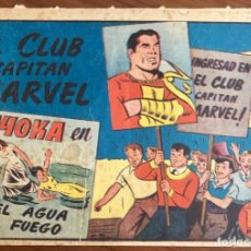 Tebeos: EL CAPITAN MARVEL Nº 29. ORIGINAL. EL CLUB CAPITAN MARVEL. HISPANO AMERICANA.. Lote 167473152