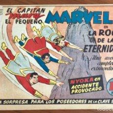 Livros de Banda Desenhada: EL CAPITAN MARVEL Nº 31. ORIGINAL. LA ROCA DE LA ETERNIDAD. HISPANO AMERICANA.. Lote 167474696