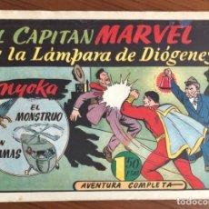 Livros de Banda Desenhada: EL CAPITAN MARVEL Nº 44. ORIGINAL. LA LAMPARA DE DIOGENES. HISPANO AMERICANA.. Lote 167475064