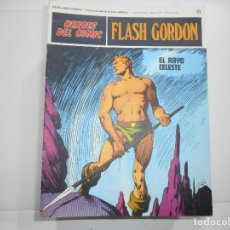 Tebeos: FLASH GORDON Y94627. Lote 168172768